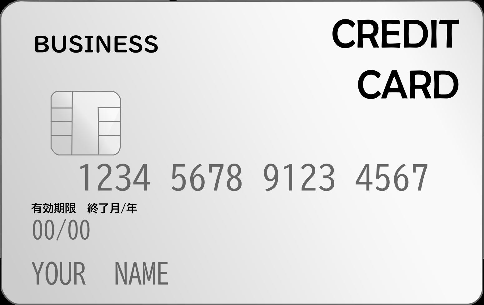 クレジットカード--モノクロ